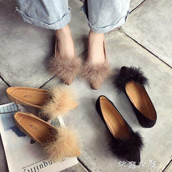 新款牛筋底防滑孕婦鞋毛毛淺口絨面尖頭平底女單鞋時尚百搭豆豆鞋 千惠衣屋