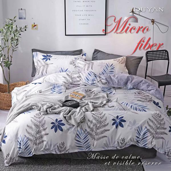 《DUYAN竹漾》天絲絨雙人加大床包三件組-南卡羅來納