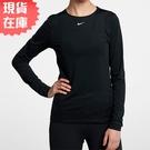 【現貨】NIKE PRO MESH 女裝 長袖 慢跑 薄款 透氣 黑【運動世界】AO9950-010