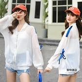 防曬衣女士夏季長袖仙女薄款寬鬆短款外套開衫蝴蝶結拼接【聚物優品】