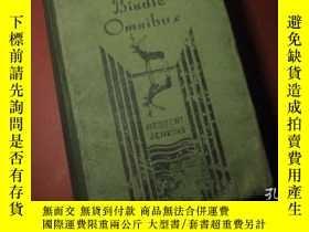 二手書博民逛書店Bindle罕見OmaibusY339882 Herbert Jenkins london 出版1900