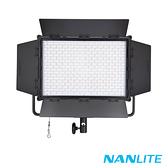 NANLITE 南光/南冠 MixPanel 60 全彩特效板燈 RGB 全彩 雙色溫模式 特效模式-公司貨