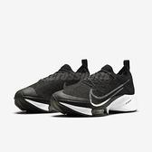 Nike 慢跑鞋 Air Zoom Tempo Next FK 黑 白 氣墊 男鞋 【ACS】 CI9923-005