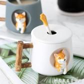 創意卡通柴犬陶瓷杯情侶馬克杯一對家用辦公室牛奶咖啡帶蓋勺杯子 創意家居生活館