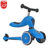 奧地利 Scoot&Ride Cool 飛滑步車/滑板車-藍【佳兒園婦幼館】