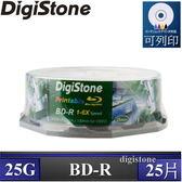 ◆下殺!!免運費◆DigiStone 精選A+藍光 Blu-ray 6X BD-R 25GB 珍珠白滿版可印片(支援CPRM/BS) 25P布丁桶X1
