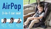 【愛吾兒】美國 Graco AirPop 嬰幼兒成長型輔助汽車安全座椅 1-11歲適用(9公斤起適用)