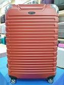 EMINENT雅仕 萬國通路 霧面鋁框 PC材質 行李箱/旅行箱-25吋(新橘紅) 9Q3