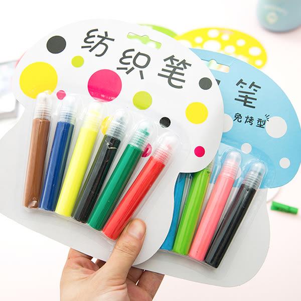 【BlueCat】6色蘑菇泡泡筆 螢光筆 果凍筆 水晶筆 紡織筆 陶瓷筆
