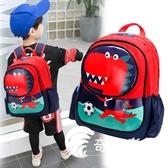 后背包 書包恐龍卡通男寶寶1-3-6歲兒童小背包男孩女童雙肩包輕便5  奇幻樂園