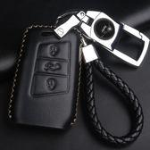 大眾新速騰朗逸途觀高爾夫7凌渡寶來邁騰帕薩特汽車鑰匙包套 都市韓衣