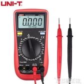 萬能錶 優利德UT890數字高精度萬能錶多功能全自動智慧防燒電工錶萬用錶 交換禮物