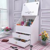 創意桌面化妝品收納盒簡約塑料梳妝台護膚品儲物盒抽屜式化妝盒 igo 小時光生活館