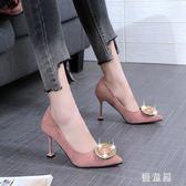 宴會鞋2018新款歐美性感女士高跟鞋淺口單鞋子女時尚女鞋子尖頭細跟 QG4992『優童屋』