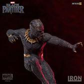 黑豹 Black Panther Iron Studios 艾瑞克·齊爾蒙格 1/10 雕像