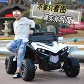 兒童電動汽車兒童電動車四輪汽車搖擺可坐人1-3-5-8歲男女寶寶小孩遙控越野車  igo父親節禮物