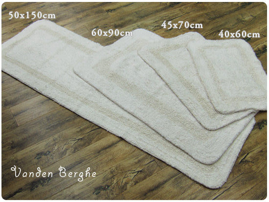范登伯格-R系列吸水踏墊門墊-內附止滑網-白色-60x90cm