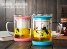 陶瓷內膽加厚玻璃辦公杯 帶過濾三件套泡茶水杯 花茶杯 茶水分離杯 400ml