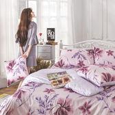 床包被套組 / 雙人加大【陶醉粉紫】含兩件枕套  AP-60支精梳棉  戀家小舖台灣製AAS312