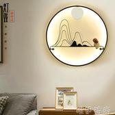 壁燈 新中式壁燈臥室床頭燈具中國風客廳墻壁過道走廊酒店工程禪意燈飾igo 唯伊時尚