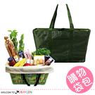 超市專用購物包 大容量購物袋 手提袋