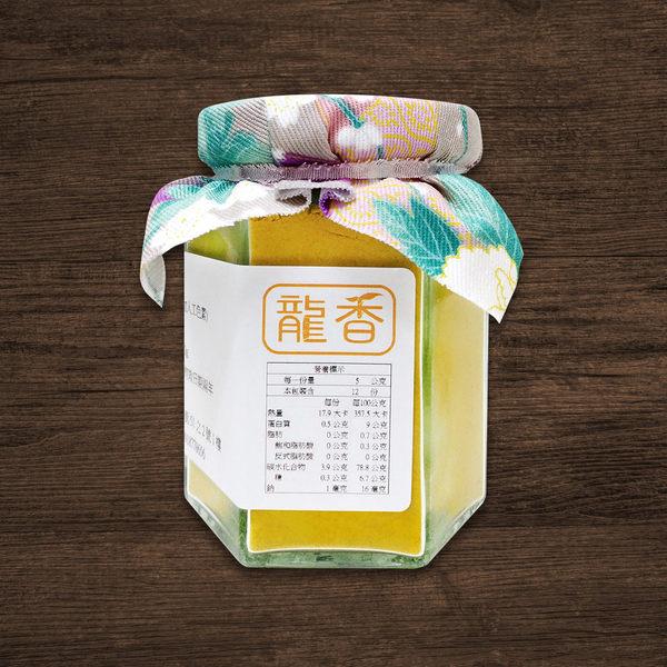 《好客-龍香農特產》薑黃粉(花布色隨機)(100g/瓶)(免運商品)_G007006