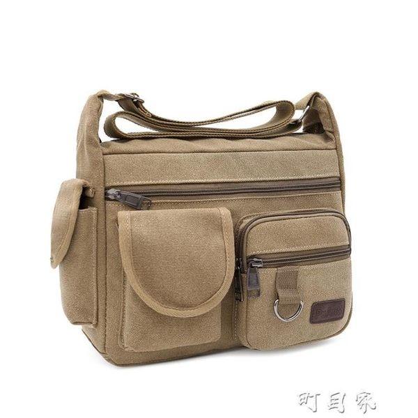 休閒男士包包背包背包男多功能斜背帆布側背包 盯目家