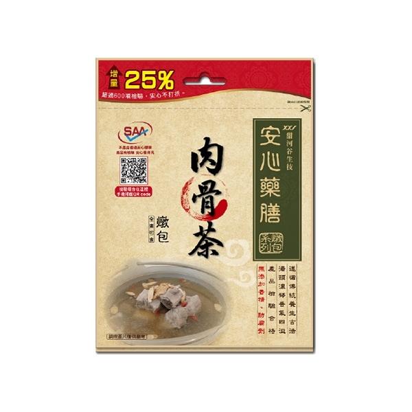 【甜河谷】SAA安心養生藥膳調理包 燉包-肉骨茶