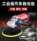 勁普汽車拋光機手提 打蠟機可定制110v電動拋光機