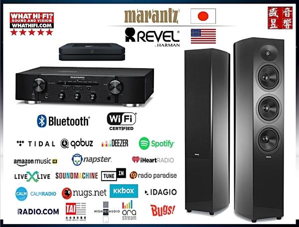 串流音樂組合 - 美國 Revel F35 + Marantz PM6006 + Bluesound Node 2i