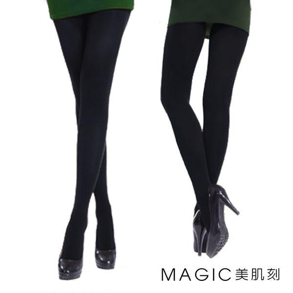 美肌刻Magic 超細柔彈力褲襪 時尚黑褲襪 JG-2860A