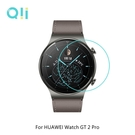 【愛瘋潮】Qii HUAWEI Watch GT 2 Pro 玻璃貼 (兩片裝) 手錶保護貼 鋼化貼