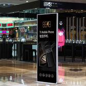 展架海報架快展立式門型展示架kt板廣告牌廣告支架4S店宣傳架 igo卡洛琳