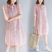 pink中大尺碼襯衫洋裝女文藝豎條紋拼接襯衫裙寬松顯瘦中長款連身裙cp967