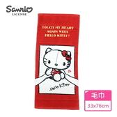 【Sanrio三麗鷗】凱蒂貓Touch毛巾-紅 100%棉 33x76cm