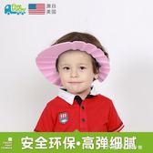 Fivetrucks嬰幼兒童洗頭髮浴帽防水護耳加大可調節寶寶洗澡帽浴帽 小確幸生活館