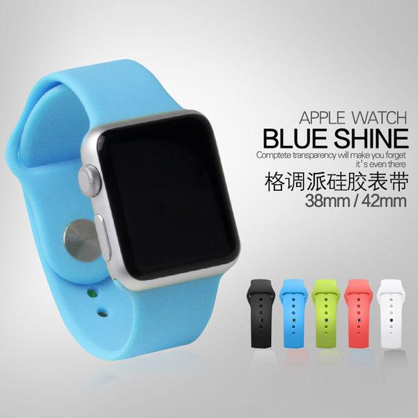 Apple Watch 手錶錶帶 蘋果 運動款錶帶 矽膠 矽膠錶帶 iWatch 智慧錶帶 iWatch2/1 Watch3 Watch4