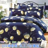 鋪棉床包 100%精梳棉 全舖棉床包兩用被三件組 單人3.5*6.2尺 Best寢飾 6986