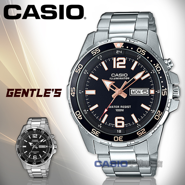 CASIO 卡西歐 手錶專賣店   MTD-1079D-1A3 指針男錶 不鏽鋼錶帶 黑色/黑色錶面 MTD-1079D