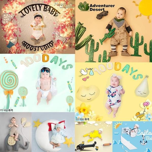 背景布 兒童攝影背景紙影樓主題拍攝拍照熱賣韓版百天寶寶創意擺拍迷你壁貼壁紙