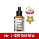 蘊含高濃度植萃角鯊烷結合三種珍貴油脂精萃,親膚性極佳,能形成天然防護膜,立即潤澤柔軟肌膚