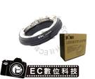 【EC數位】KiWiFotos Leica M Mount 鏡頭轉Sony E Mount 系統 NEX3 NEX5 機身鏡頭轉接環 NEX-3 NEX-5 NEX-5N NEX5N