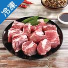 台灣冷凍豬小排 (1公斤±5%/盒)【愛...