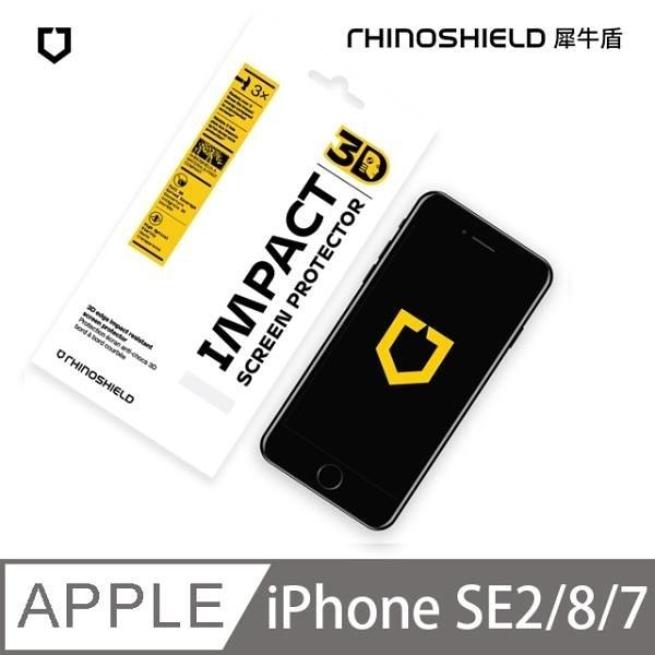 【南紡購物中心】犀牛盾 3D 壯撞貼 - 手機螢幕保護貼 - iPhone SE2/8/7 滿版黑