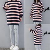 孕婦秋裝套裝時尚款2018新款加絨大碼T恤秋冬條紋上衣孕婦 雙11搶先夠