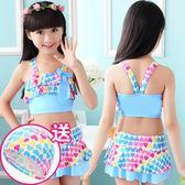 兒童泳衣 女童泳衣 分體性感寶寶公主裙式褲小中大童游泳衣泳裝 兒童比基尼 芭蕾朵朵