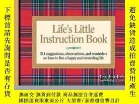 二手書博民逛書店Life s罕見Little Instruction Book-人生小冊子Y436638 H. Jackson