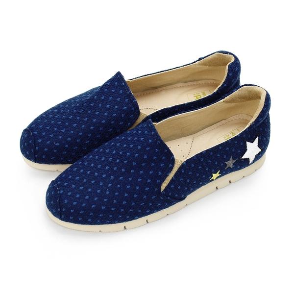 Paidal 星空深藍輕旅厚底休閒鞋