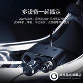 點煙器一拖三母座插頭帶USB汽車多功能插座車載充電器一拖二
