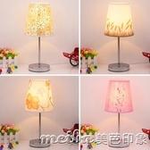 按鈕歐式臥室溫馨床頭燈裝飾創意婚房檯燈現代簡約田園小檯燈QM 美芭